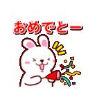 ぷにぷにうさっち(個別スタンプ:23)