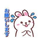 ぷにぷにうさっち(個別スタンプ:24)