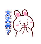 ぷにぷにうさっち(個別スタンプ:25)