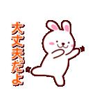 ぷにぷにうさっち(個別スタンプ:26)