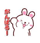 ぷにぷにうさっち(個別スタンプ:28)