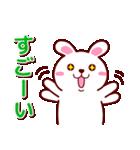ぷにぷにうさっち(個別スタンプ:30)