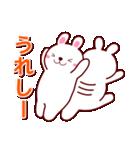 ぷにぷにうさっち(個別スタンプ:31)