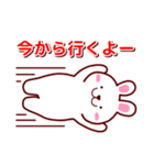 ぷにぷにうさっち(個別スタンプ:33)