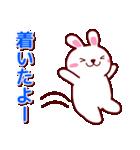 ぷにぷにうさっち(個別スタンプ:34)
