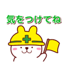 ぷにぷにうさっち(個別スタンプ:36)