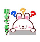 ぷにぷにうさっち(個別スタンプ:37)