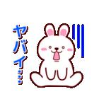 ぷにぷにうさっち(個別スタンプ:39)