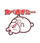 ぷにぷにうさっち(個別スタンプ:40)