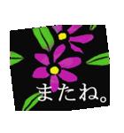 伝えたい想いにかわいい花を添えて。第3弾(個別スタンプ:1)