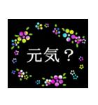 伝えたい想いにかわいい花を添えて。第3弾(個別スタンプ:2)