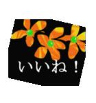 伝えたい想いにかわいい花を添えて。第3弾(個別スタンプ:3)