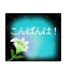 伝えたい想いにかわいい花を添えて。第3弾(個別スタンプ:6)