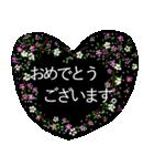 伝えたい想いにかわいい花を添えて。第3弾(個別スタンプ:7)