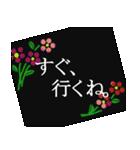 伝えたい想いにかわいい花を添えて。第3弾(個別スタンプ:9)