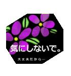 伝えたい想いにかわいい花を添えて。第3弾(個別スタンプ:10)