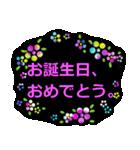 伝えたい想いにかわいい花を添えて。第3弾(個別スタンプ:14)