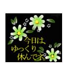 伝えたい想いにかわいい花を添えて。第3弾(個別スタンプ:16)