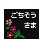 伝えたい想いにかわいい花を添えて。第3弾(個別スタンプ:17)