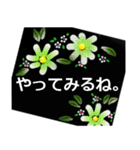 伝えたい想いにかわいい花を添えて。第3弾(個別スタンプ:19)