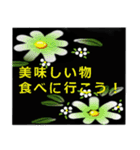 伝えたい想いにかわいい花を添えて。第3弾(個別スタンプ:20)