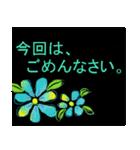 伝えたい想いにかわいい花を添えて。第3弾(個別スタンプ:24)