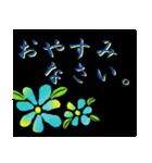 伝えたい想いにかわいい花を添えて。第3弾(個別スタンプ:25)