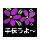 伝えたい想いにかわいい花を添えて。第3弾(個別スタンプ:26)