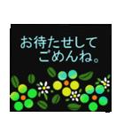 伝えたい想いにかわいい花を添えて。第3弾(個別スタンプ:27)