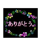 伝えたい想いにかわいい花を添えて。第3弾(個別スタンプ:28)