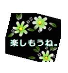 伝えたい想いにかわいい花を添えて。第3弾(個別スタンプ:29)