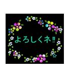 伝えたい想いにかわいい花を添えて。第3弾(個別スタンプ:31)
