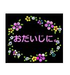 伝えたい想いにかわいい花を添えて。第3弾(個別スタンプ:32)