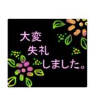 伝えたい想いにかわいい花を添えて。第3弾(個別スタンプ:33)
