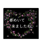伝えたい想いにかわいい花を添えて。第3弾(個別スタンプ:34)