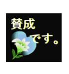 伝えたい想いにかわいい花を添えて。第3弾(個別スタンプ:35)