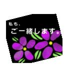 伝えたい想いにかわいい花を添えて。第3弾(個別スタンプ:36)