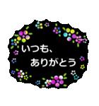 伝えたい想いにかわいい花を添えて。第3弾(個別スタンプ:37)
