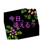 伝えたい想いにかわいい花を添えて。第3弾(個別スタンプ:39)