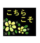 伝えたい想いにかわいい花を添えて。第3弾(個別スタンプ:40)