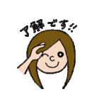 シンプル女子(日常会話)(個別スタンプ:02)