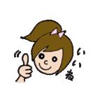 シンプル女子(日常会話)(個別スタンプ:03)