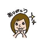 シンプル女子(日常会話)(個別スタンプ:05)