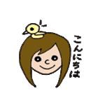 シンプル女子(日常会話)(個別スタンプ:07)