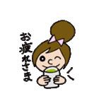 シンプル女子(日常会話)(個別スタンプ:08)