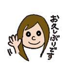 シンプル女子(日常会話)(個別スタンプ:09)