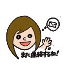 シンプル女子(日常会話)(個別スタンプ:11)
