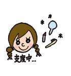 シンプル女子(日常会話)(個別スタンプ:12)