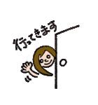 シンプル女子(日常会話)(個別スタンプ:34)