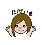 シンプル女子(日常会話)(個別スタンプ:35)